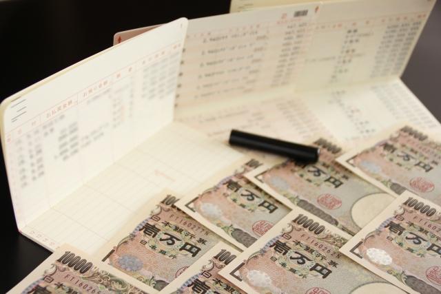 個人再生で借金問題を解決するまでの流れ