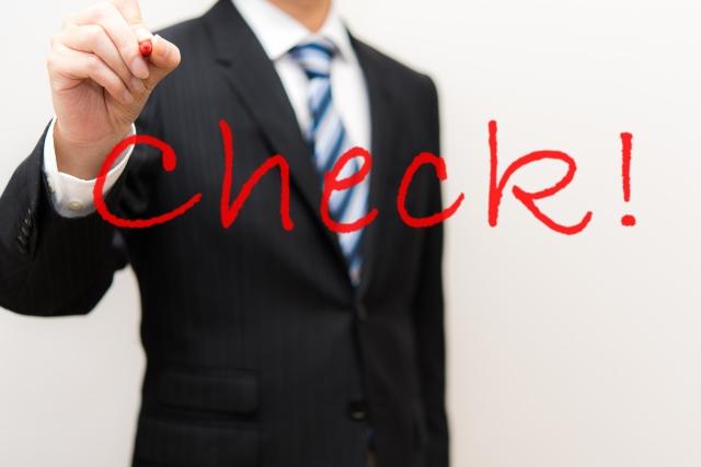 司法書士に債務整理を依頼した場合の注意点