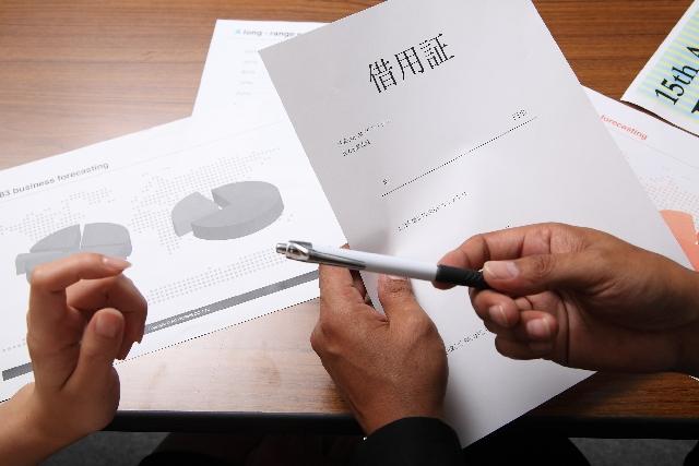 借金を見直して返済負担を軽減する任意整理