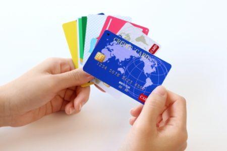任意整理中にクレジットカードは